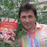 Михаил Михайлов и КУЛИНАРИЯ ЗВЕЗД