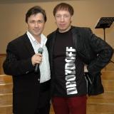 Михаил Михайлов и Сергей Дроздов