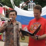 с Олегом Назаровым 11 июня 2012г