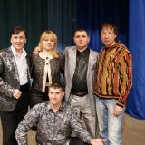 Наталья, Николай Гукасян, певец Лелик снизу, Сергей Дроздов справа и Михаил Михайлов слева:)