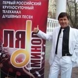 Михаил Михайлов на ТВ канале ЛЯ МИНОР