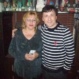 На этой фотографии: Tamara Grekov, Mihail Mihailov