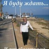 На этой фотографии: Tamara Grekov