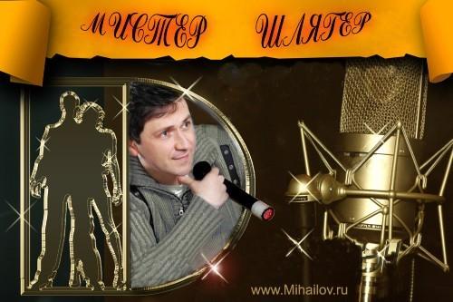 Если хочешь быть здоровым - Геннадий Малахов и Михаил Михайлов