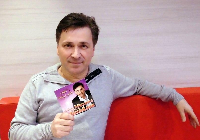 mikhailov-new-cd