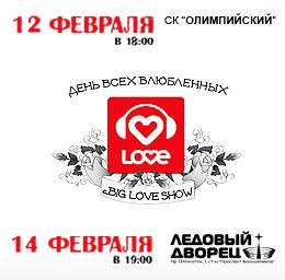 МИХАИЛ МИХАЙЛОВ с песней РЫБКА МОЯ на «Big Love Show»