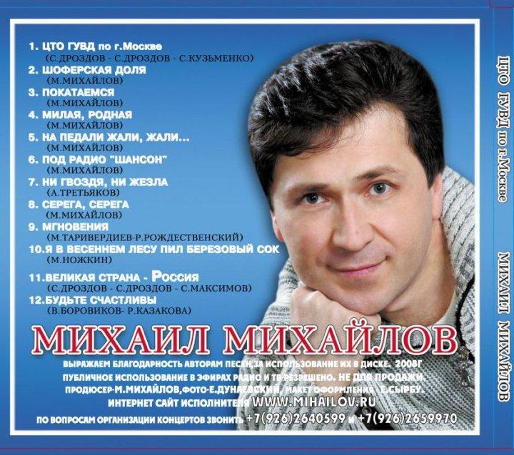 концерт, посвященный 75-летию Центра Транспортного Обеспечения ГУВД по г.Москве