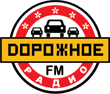 Дорожно радио