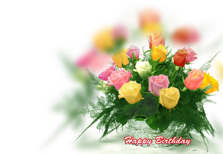 Открытка сообщение с днем рождения
