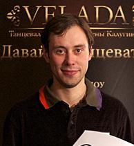 Вадим Стародубцев